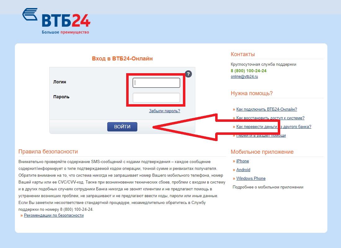 Моментальный выпуск в ВТБ-Онлайн без визита в банк Доход на остаток.