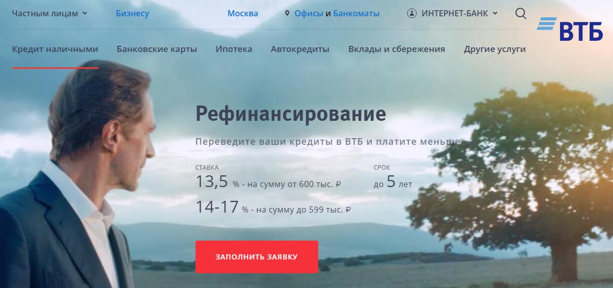 Кредит на развитие ЛПХ от Россельхозбанка